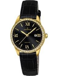 Наручные часы Candino C4529.3