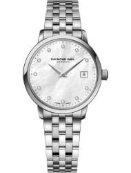 Наручные часы Raymond Weil 5988-ST-97081