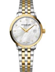 Наручные часы Raymond Weil 5988-STP-97081