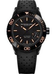 Наручные часы Raymond Weil 2760-SB2-20001
