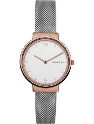 Наручные часы Skagen SKW1086