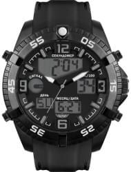 Наручные часы Нестеров H0877B32-15E