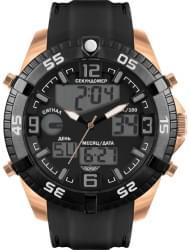 Наручные часы Нестеров H0877B52-15EG