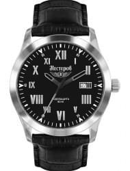Наручные часы Нестеров H0959E02-03E