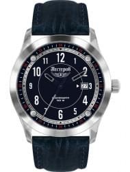 Наручные часы Нестеров H0959E02-05B