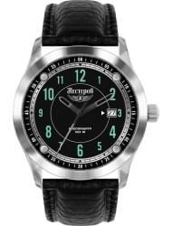 Наручные часы Нестеров H0959E02-05EN