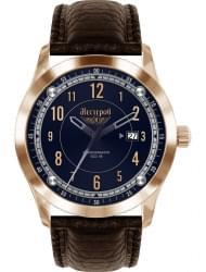Наручные часы Нестеров H0959E52-15B