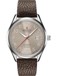 Наручные часы Swiss Military Hanowa 05-4287.04.009