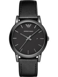 Наручные часы Emporio Armani AR1732