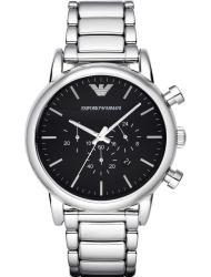 Наручные часы Emporio Armani AR1894