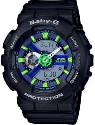 Наручные часы Casio BA-110PP-1A