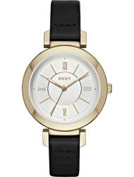 Наручные часы DKNY NY2587