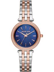 Наручные часы Michael Kors MK3651