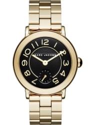 Наручные часы Marc Jacobs MJ3512