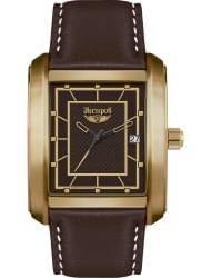 Наручные часы Нестеров H0958B12-16BR