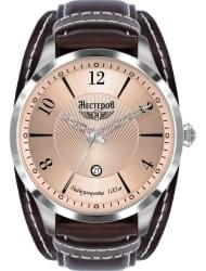 Наручные часы Нестеров H0983B02-14D