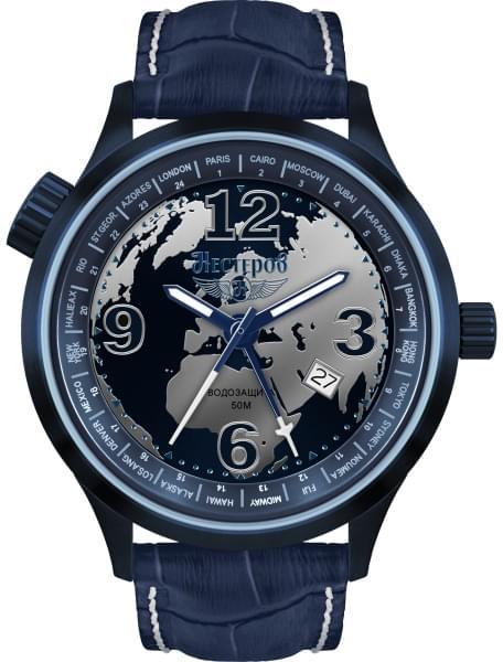 Наручные часы Нестеров H2467B82-45E