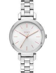 Наручные часы DKNY NY2582