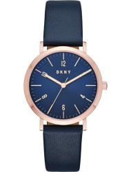 Наручные часы DKNY NY2614