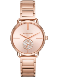 Наручные часы Michael Kors MK3640