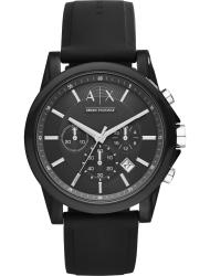 Наручные часы Armani Exchange AX1326