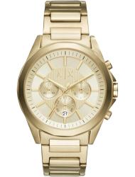 Наручные часы Armani Exchange AX2602