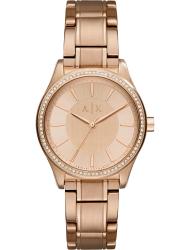 Наручные часы Armani Exchange AX5442