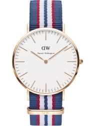 Наручные часы Daniel Wellington DW00100013