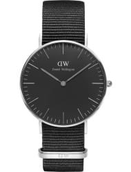 Наручные часы Daniel Wellington DW00100151