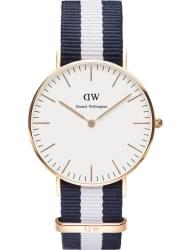 Наручные часы Daniel Wellington DW00100031