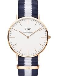 Наручные часы Daniel Wellington DW00100004