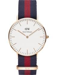Наручные часы Daniel Wellington DW00100029