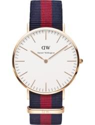 Наручные часы Daniel Wellington DW00100001