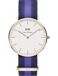 Наручные часы Daniel Wellington DW00100032