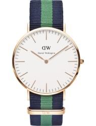 Наручные часы Daniel Wellington DW00100005