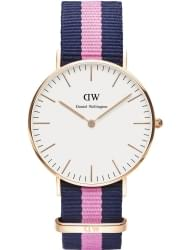 Наручные часы Daniel Wellington DW00100033