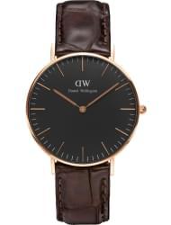 Наручные часы Daniel Wellington DW00100140