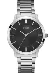 Наручные часы Guess W0990G1
