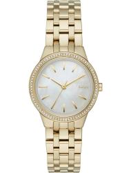 Наручные часы DKNY NY2572