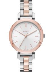Наручные часы DKNY NY2585