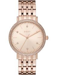 Наручные часы DKNY NY2608