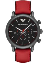 Наручные часы Emporio Armani AR1971