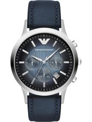 Наручные часы Emporio Armani AR2473