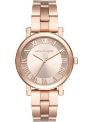 Наручные часы Michael Kors MK3561