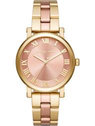 Наручные часы Michael Kors MK3586