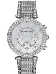 Наручные часы Michael Kors MK5572
