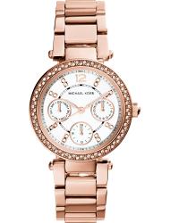 Наручные часы Michael Kors MK5616