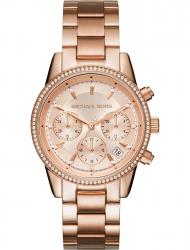 Наручные часы Michael Kors MK6357