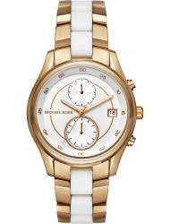 Наручные часы Michael Kors MK6466
