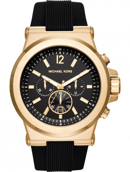 Наручные часы Michael Kors MK8445
